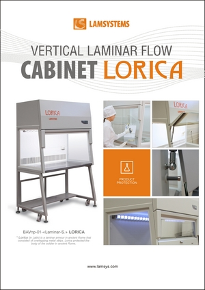 Vertical Laminar Flow Cabonet  pdf download